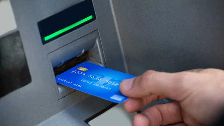 Cek-Angsuran-Lewat-ATM-1